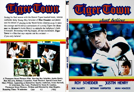 tigertown6